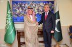 الجبير يزور باكستان ويستعرض العلاقات الثنائية بين البلدين مع المسؤولين الباكستانيين