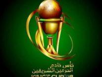 """الهلال بـ""""الاتفاق"""" يسعى لمصالحة جماهيره .. وحفلة أهداف تنتظر النصر .. والاتحاد يواجه الباطن"""