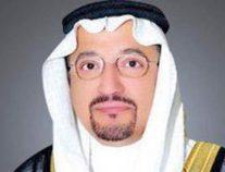 """عاجل .. بتوجية وزير التعليم """" آل الشيخ """" عودة المعلمين والإداريين جميعاً بعد عيد الأضحى"""