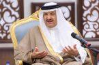 الأمير سلطان بن سلمان يبدأ غداً زيارة رسمية إلى روسيا
