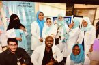 تمريض مستشفى شرق جدة يحتفي باليوم العالمي للتمريض
