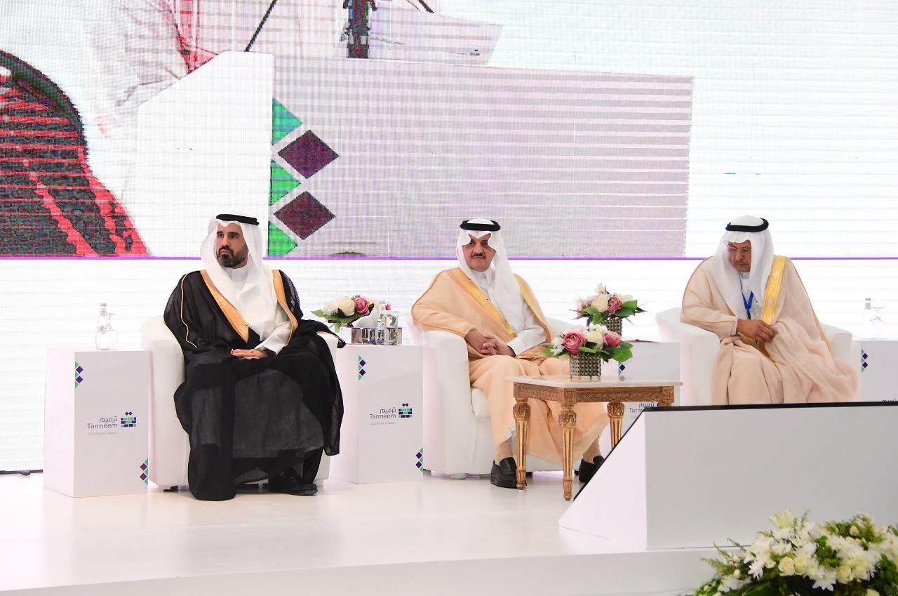 الأمير سعود بن نايف يرعى حفل جمعية ترميم الأول ويكرم الداعمين