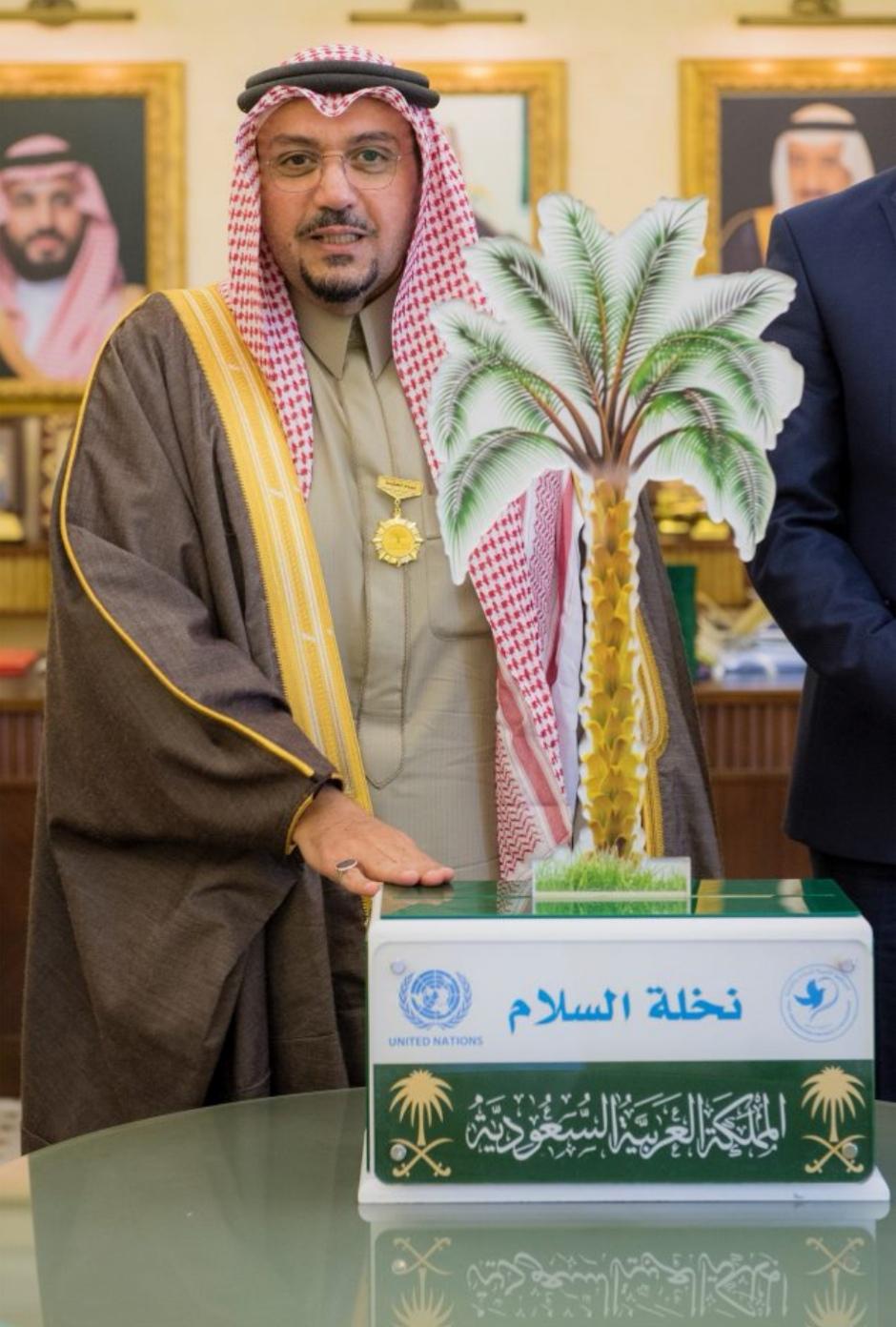 نخلة السلام السعوديه تنطلق من القاهره إلى العالم