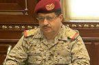 وزير الدفاع اليمني ينوه بجهود المملكة في استعادة الدولة ببلاده