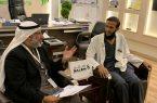 تراحم الباحة تدرس عقد شراكة مع مركز سالم الطبي