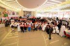 الهلال الأحمر بمنطقة مكة يحتفل باليوم العالمي للتطوع