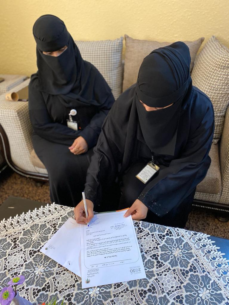 توقيع شراكة مجتمعية بين الضمانية النسائية وجمعية البر الخيرية بصبيا