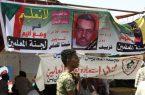 """السودان إعدام 31 متهما في قضية """"المعلم"""""""