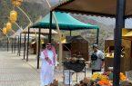 بالصور …أمانة منطقة الباحة تنفذ اكشاك سياحية بالمنطقة
