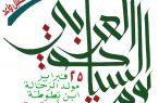 المنظمة العربية للسياحة تدعو العالم العربي للاحتفال بيوم السياحة