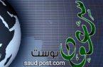 """الأعلامية """"دعاء"""" تُكلف مديرة للعلاقات العامه لبوست بمصر"""