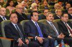 وزير التعليم العالي المصري. يشهد احتفالية مدينة الابحاث العلمية والتطبيقات التكنولوجية