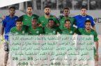 إدارة المنتخب السعودي لكرة القدم الشاطئية تبحث عن مواهبها بجازان