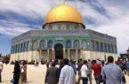 أوقاف القدس تصدر إرشادات للمصلين القادمين إلى المسجد الأقصى المبارك