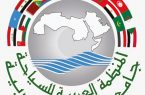 """المنظمة العربية للسياحة """"كورونا يهدد صناعة السياحة"""""""