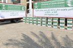 مركز الملك سلمان للإغاثة يُدشن مشروع توزيع 26 ألف سلة غذائية في لبنان