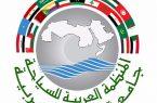 """""""المنظمة العربية للسياحة"""" تُشارك في الدورة العادية (49) للجنة التنسيق العليا للعمل العربي المشترك"""