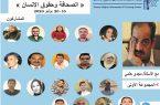 مركز المعلومات يطلق أعمال دورة الراحل عبدالله خليل الخاصة بالصحافة وحقوق الإنسان