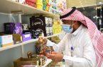أمانة منطقة جازان تنفذ جولات تفتيشية على المنشآت الغذائية بمركز الشقيق والقرى التابعة له
