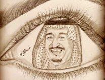 خادم الحرمين الشريفين في عيون شعبه