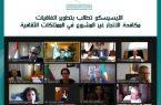 """"""" الاصبحي """"  يؤكد على ضرورة حماية المقتنيات والآثار اليمنية كإرث إنساني عظيم"""