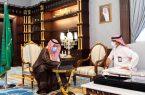 """أمير منطقة الباحة يعتمد ترقية 118موظفًا بالإمارة عبر منصة """"مسار"""""""