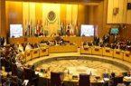 الوزراء المسؤولون عن شؤون البيئة بدول مجلس التعاون يعقدون اجتماعهم الـ 22