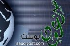 """رئيس نادي الأمجاد بمحافظة صبيا يُكرم """"الدرسي"""""""