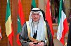 """أمين منظمة التعاون الإسلامي ينوه بجهود المملكة لاستكمال ترتيبات تسريع تنفيذ """"اتفاق الرياض"""""""