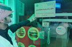 """أمانة الشرقية: إغلاق 396 منشأة مخالفة للإجراءات الاحترازية لفيروس """"كورونا """" خلال أسبوع"""