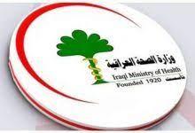 """الصحة العراقية : وجود دلائل تشير إلى دخول السلالة الهندية المتحورة """"دلتا"""" إلى العراق"""
