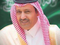 الأمير حسام بن سعود يرعى ملتقى أدبي الباحة السادس
