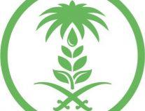 بدء تطبيق اللائحة التنفيذية لضوابط وإجراءات المقابل المالي للتراخيص البيئية