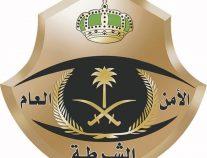 شرطة جازان: القبض على 4 أشخاص ارتكبوا جرائم سطو على منازل