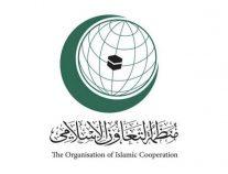 التعاون الإسلامي : نأمل أن تتجاوز تونس المرحلة الحالية بما يحقق تطلعات شعبها