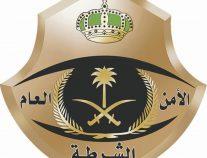 شرطة الرياض : القبض على مقيم يعمل في تطبيقات التوصيل