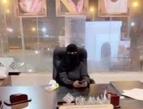 """الزائري : نائبة لمدير جمعية """"جسفت"""" بمنطقة جازان"""