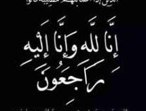 """عبس تفقد الشيخ """"يحي بن جابر العبسي"""""""