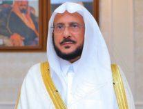 آل الشيخ :  الله سبحانه وتعالى أراد لنا أن نكون أمة وسطاء