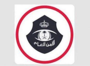 """شرطة منطقة جازان : القبض على مهرب """"قات"""""""