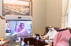 أمير الباحة يرأس إجتماع مجلس المنطقة