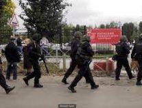 مصرع وإصابة ما لايقل عن 14 شخصاً جراء إطلاق نار في جامعة روسية