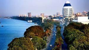 السودان تشارك في مؤتمر الوكالة الدولية للطاقة الذرية