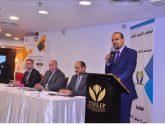 """الملتقى الخليجي العاشر بالقاهرة يُناقش"""" تطوير مهارات المعلم التكنولوجية والتربوية"""""""