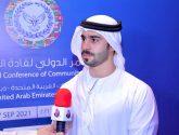 """""""القاسمي"""" يحصد الجائزة الدولية لقادة المجتمع الشباب"""