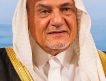 تركي الفيصل يقدّم «الملف الأفغاني» في الجمعية الملكية للشؤون الآسيوية بلندن