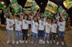 جمعية الكسوة بأبوعريش تحتفي باليوم الوطني