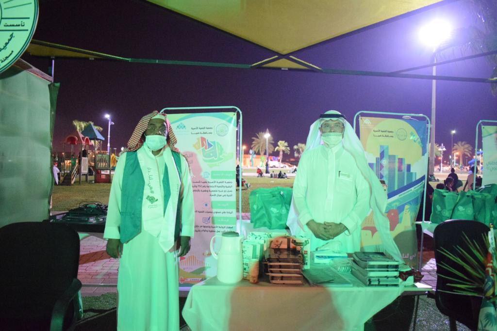 جمعية التنمية الأسرية بصبيا تُشارك بفعاليات اليوم الوطني