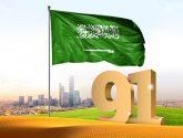 """"""" المباركي"""" تهنئ القيادة الرشيدة بمناسبة اليوم الوطني 91"""