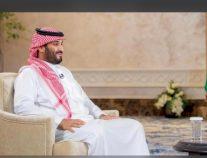 السعودي ،، لايخاف